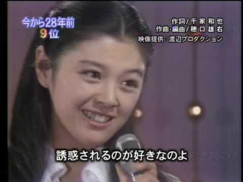 林寛子 -  素敵なラブリーボーイ (歌の大辞テン 2003 10 29) - YouTube