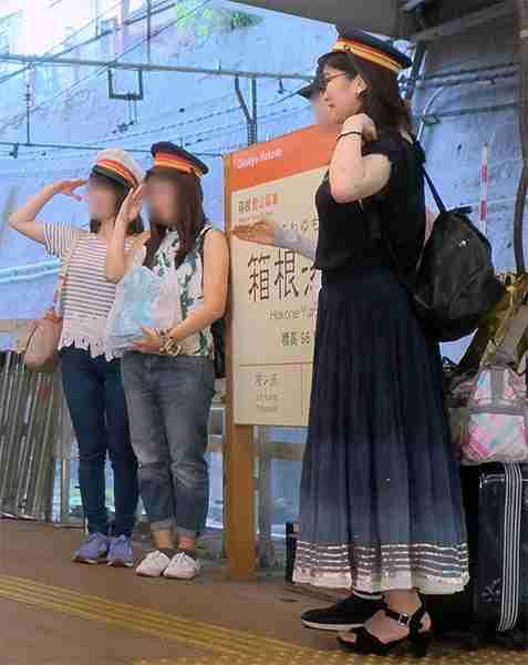 """眞子さまがお忍びで1泊2日の箱根""""女子旅""""へ"""