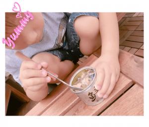 辻希美、「ネコ以下の扱い!」子どもにサバ缶をそのまま食べさせて批判殺到(1ページ目) - デイリーニュースオンライン