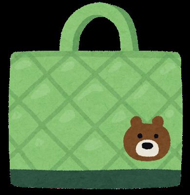 デートの日のバッグ