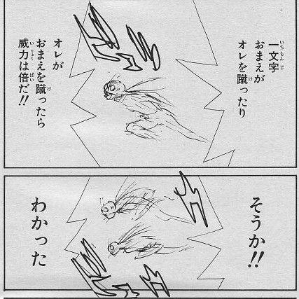 漫画家 江川達也「アシスタント18人が3人に」手抜きの秘策は背景真っ白