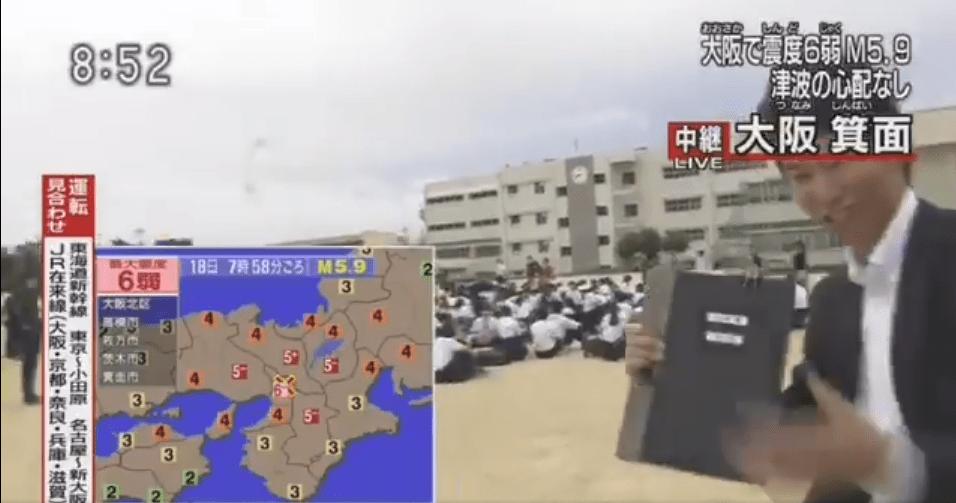 【大阪地震】NHK、無許可で学校に侵入&生徒を盗撮して先生に怒られる   netgeek