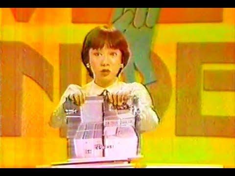 テレビ三面記事 ウィークエンダー (すどうかづみ、青空はるお) - YouTube