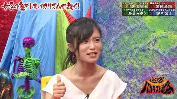 小島瑠璃子がオジサンの盗撮に激怒「制止しても止めない」 - ライブドアニュース