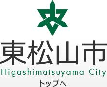 化学物質過敏症/東松山市ホームページ