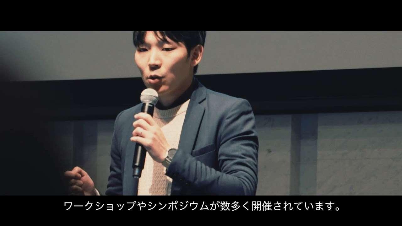 第163回BIE総会での日本のプレゼン映像~コンセプト映像① ~ Video clip for Japan's concept for the exposition [i] - YouTube