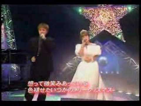 Gackt  Ayumi Hamasaki (Itsuka no Merry Christmas) - YouTube