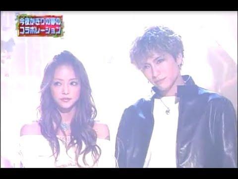 安室奈美恵 × Gackt 一夜かぎりの夢のコラボ - YouTube