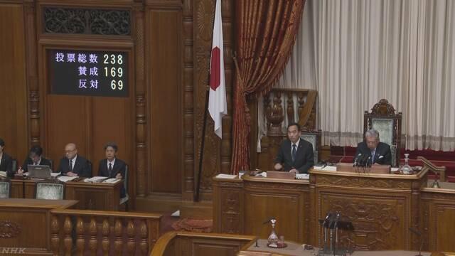 「18歳で成人」2022年4月から 改正民法が成立 | NHKニュース