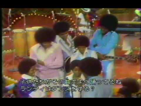 Jackson Five - Interview (1973) - YouTube