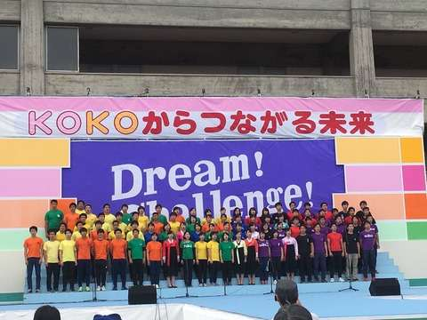 有田芳生 朝鮮大学校の学園祭に来ています  : かたすみ速報