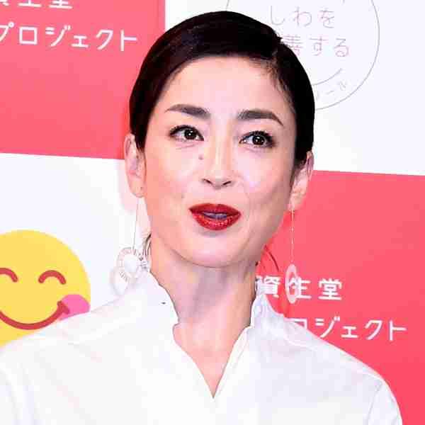 宮沢りえ&森田剛、多数のデート目撃談と「娘は…?」の声