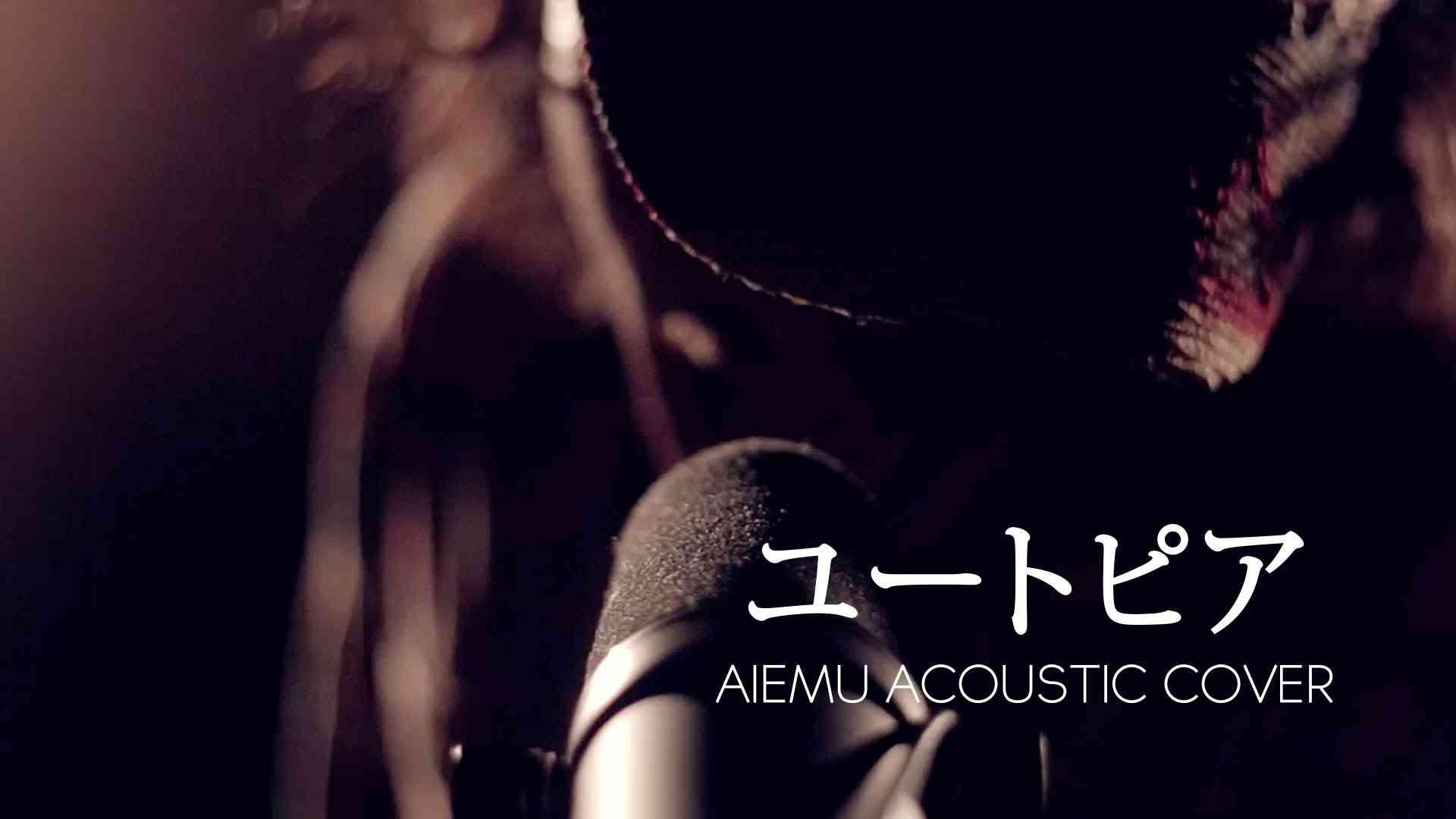 ユートピア - B'z(愛笑む acoustic cover) - YouTube
