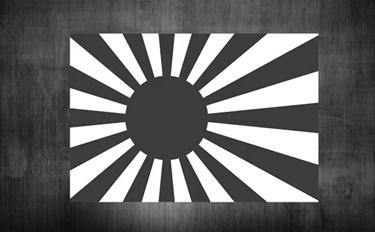 <W杯>「日本の戦犯旗使用は中断されるべき」映像配布(中央日報日本語版) - Yahoo!ニュース