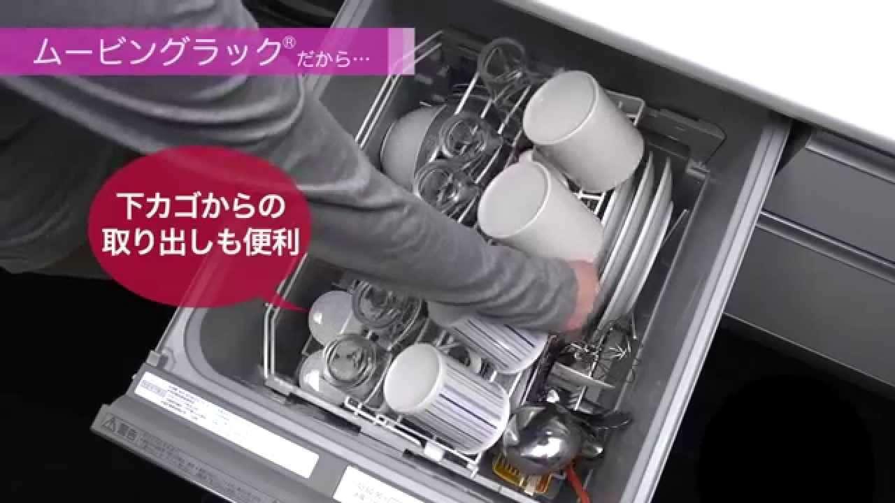食器セットのポイントをおさえれば、もっとキレイに【Panasonic公式】 - YouTube