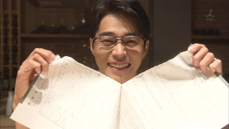 松潤、東出昌大と自分を勘違い「撮った覚えがないCMが流れてて」