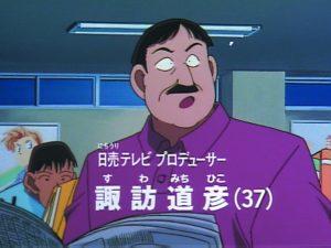 『名探偵コナン ゼロの執行人』興収83億を突破!諏訪道彦P「地球的アニメに」と意気込み