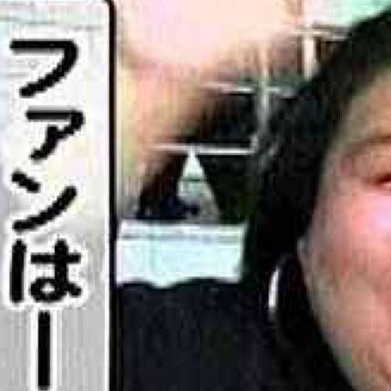 (超閲覧注意)ジャニオタの画像と言動まとめ(超恐怖) - NAVER まとめ