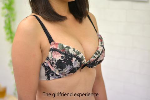 4_Jan_1990 158cm 52kg blood_o tatoo : The girlfriend experience