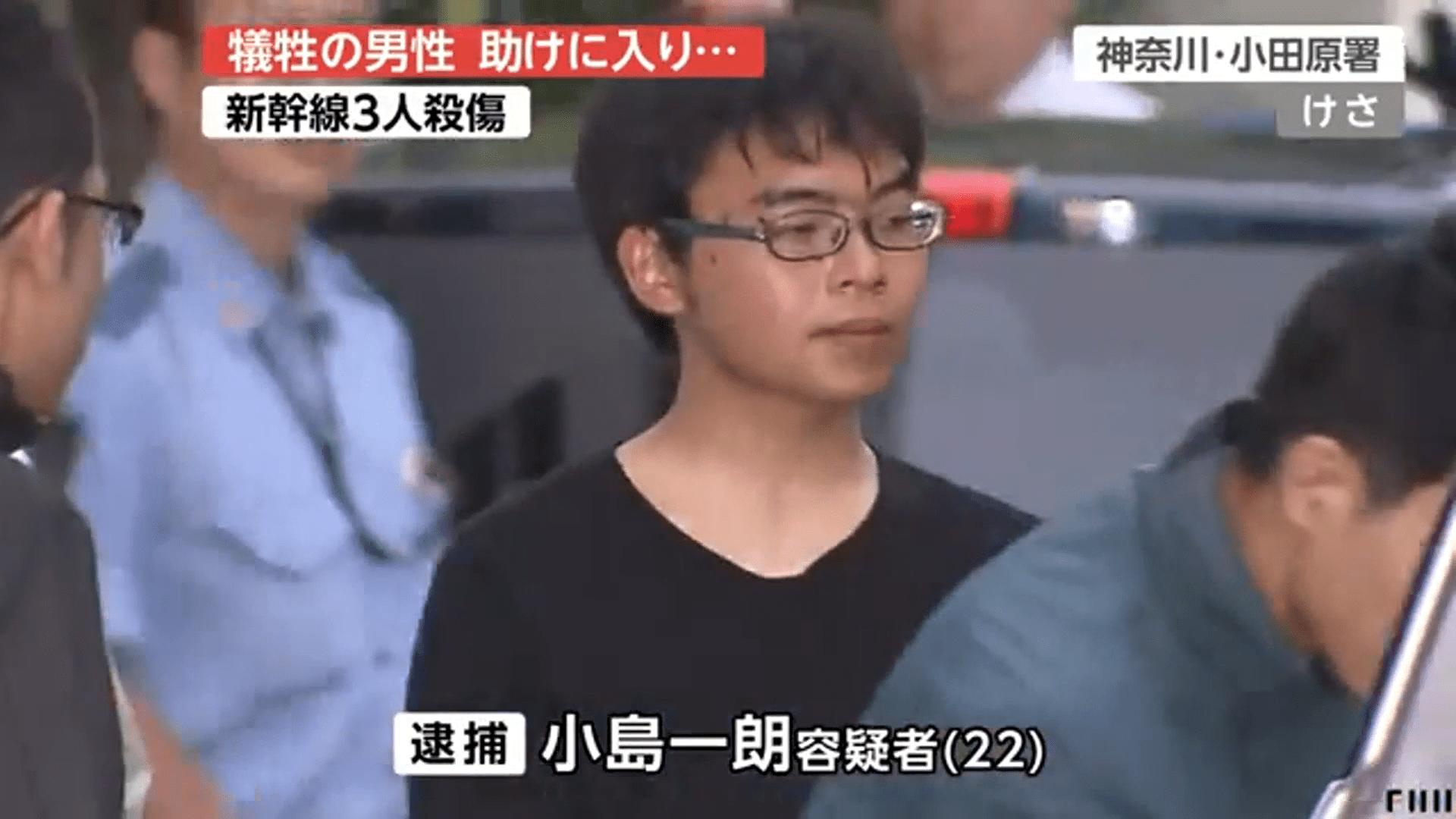 「何も考えずに済む刑務所入りたくて」新幹線殺傷容疑者