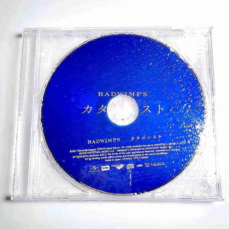 RADWIMPS「HINOMARU」騒動に国会議員まで苦言 「まさに言葉狩り」「日本人の精神性の美しさを歌っているだけ」 BIGLOBEニュース
