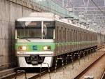 【画像集】ネトウヨ涙目!韓国の鉄道が日本語だらけだった件 - NAVER まとめ