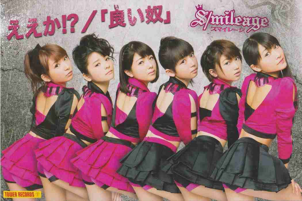 「おっぱい触らせて」元AKB48メンバーが遭遇した握手会の変態ファン