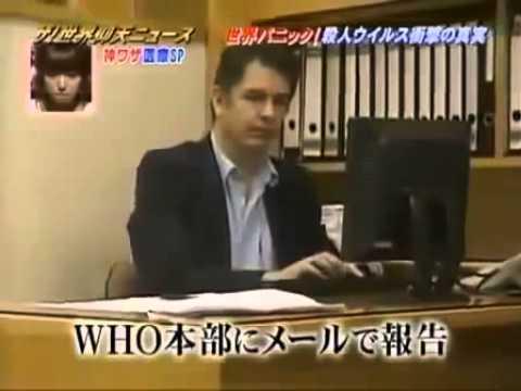 「世界パニック SARSの真実」ザ!世界仰天ニュース # - YouTube