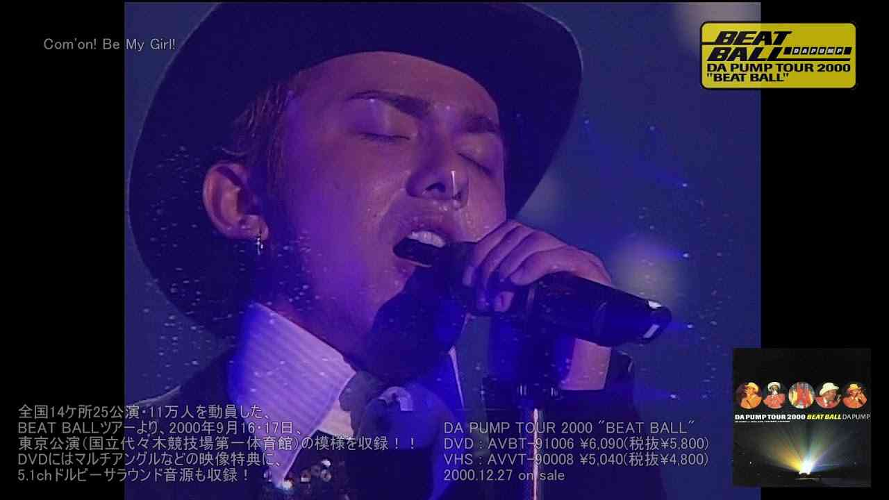 DA PUMP TOUR 2000 BEAT BALL ダイジェスト版 - YouTube