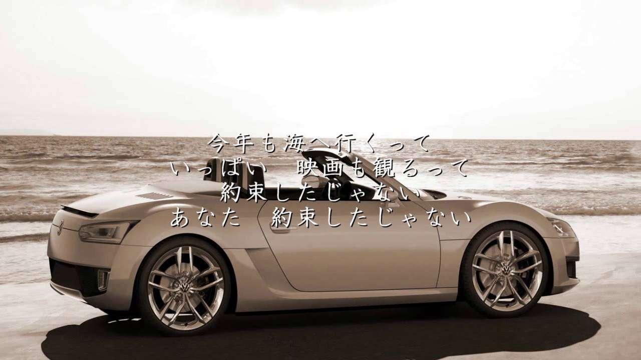 会いたい - 沢田知可子 - YouTube