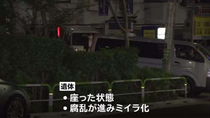東京・北区で駐車場の車からミイラ化遺体、死体遺棄事件か TBS NEWS