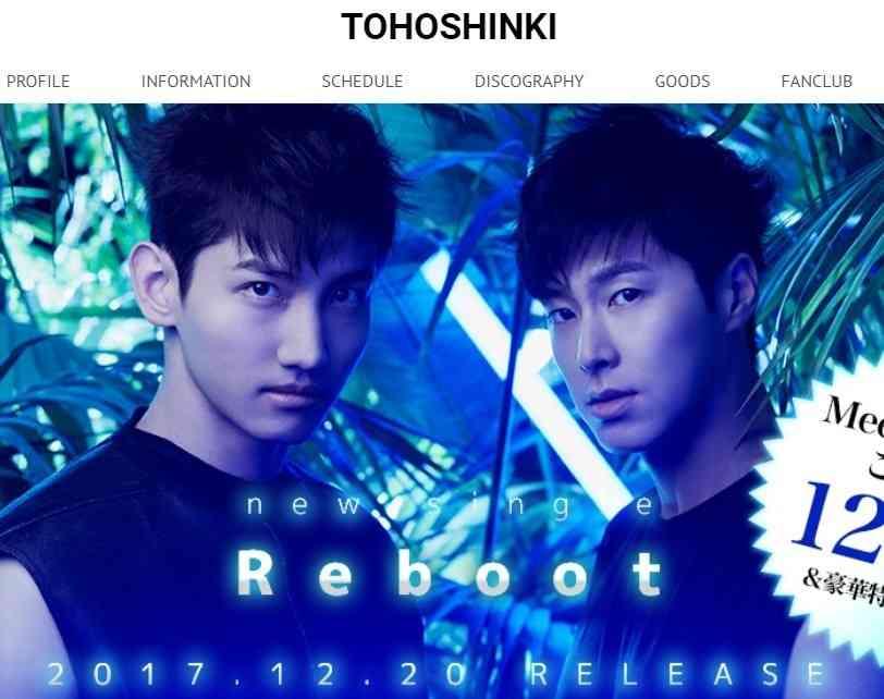 東方神起ユンホ、日本公演で「猿マネ」 「差別的」と物議、ファン「ゴリラが好きなのよ」(J-CASTニュース) - Yahoo!ニュース
