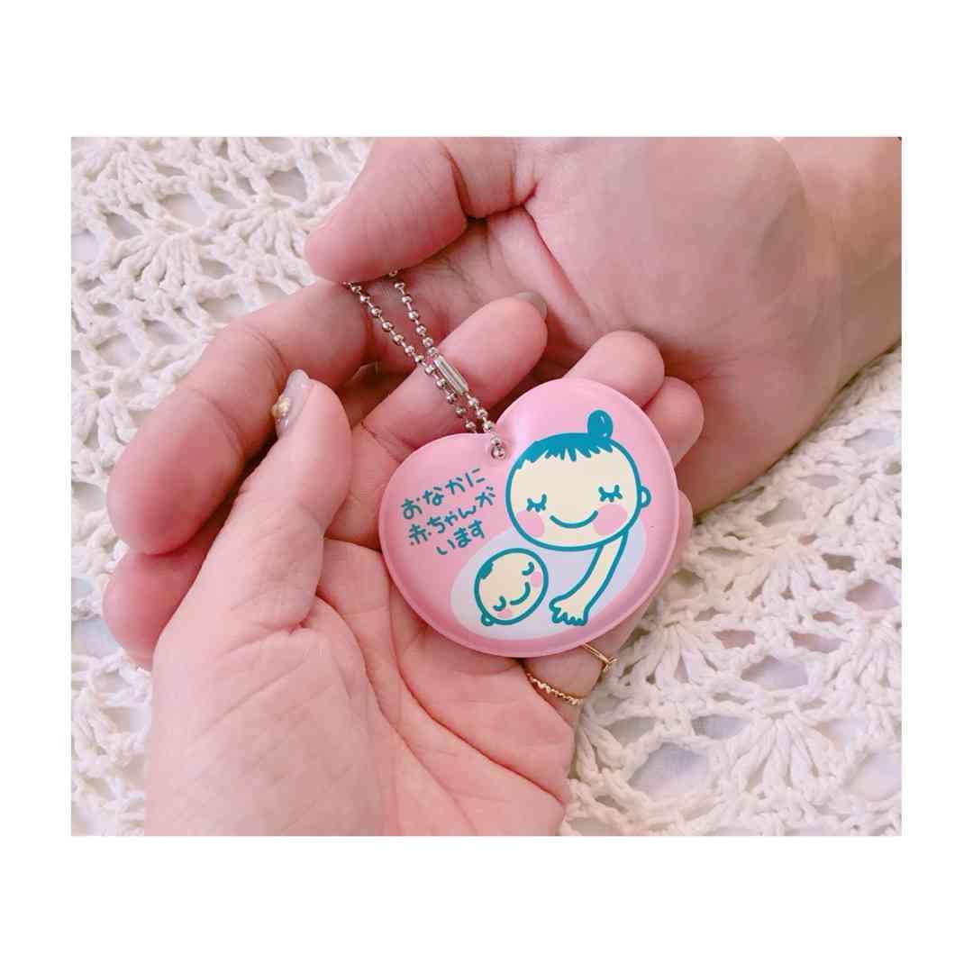 辻希美が第4子妊娠を報告「楽しみに」夫・杉浦太陽「家族全員が喜び、心待ち」