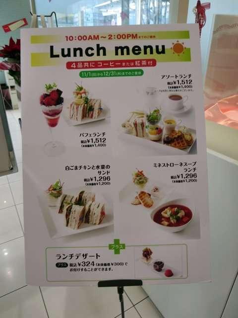 自分の携帯に入っている一番最新の食べ物画像を貼るトピ