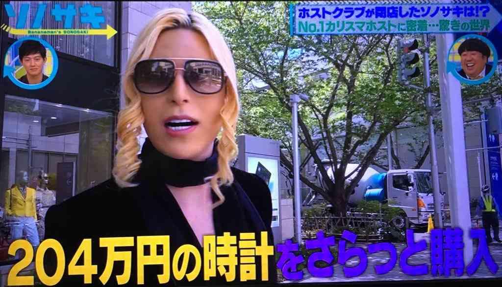 1日で3,000万円稼ぐNo.1ホスト「綺麗な女の条件って…」名言連発にネット沸騰