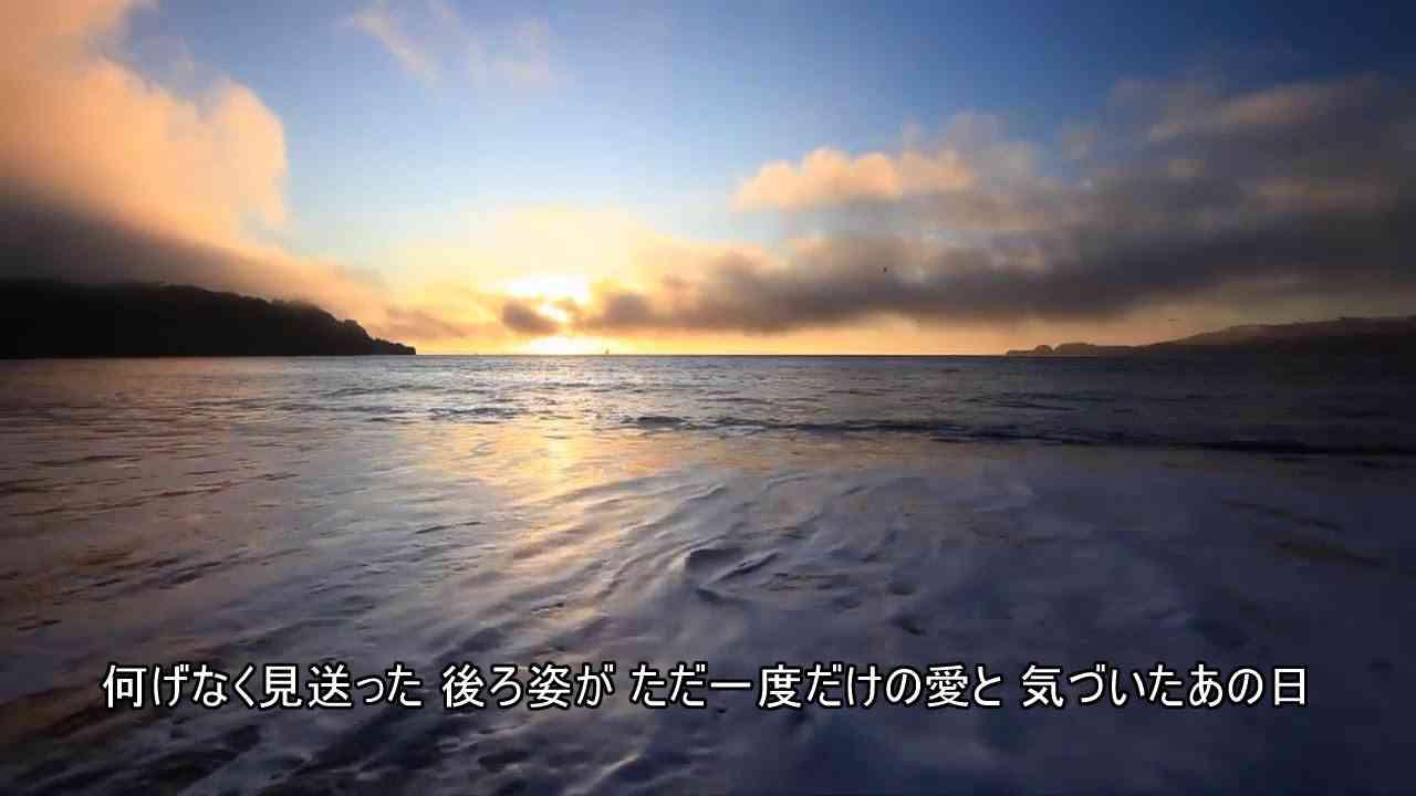 サンセット・メモリー 杉村尚美 - YouTube