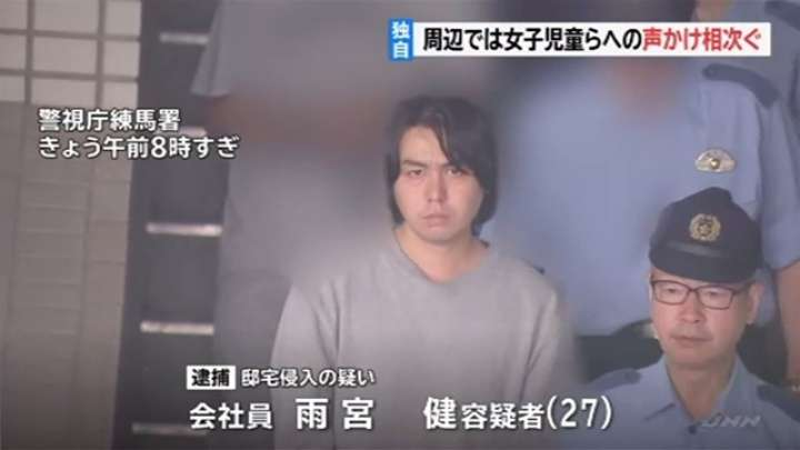 女子児童に声かけるためマンション敷地内に侵入の疑い TBS NEWS