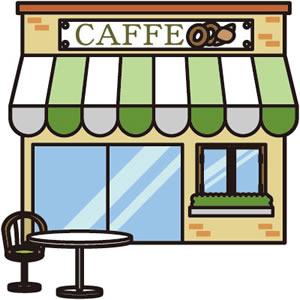 コーヒーショップあるある