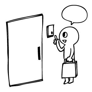 勝手に玄関を開けてくる人