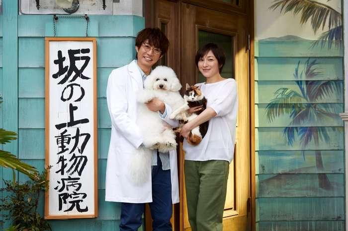 広末涼子、相葉雅紀主演ドラマでヒロイン「ギャップにキュンキュンしてしまう」追加キャスト発表<僕とシッポと神楽坂> - モデルプレス