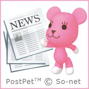 韓国政府、豪雨被災地に100万ドルの義援金   国際   ニュース   So-net