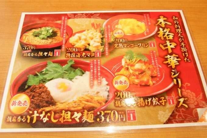 くら寿司、客数減で一人負け。回転寿司の明暗を分けた「魔のGW」