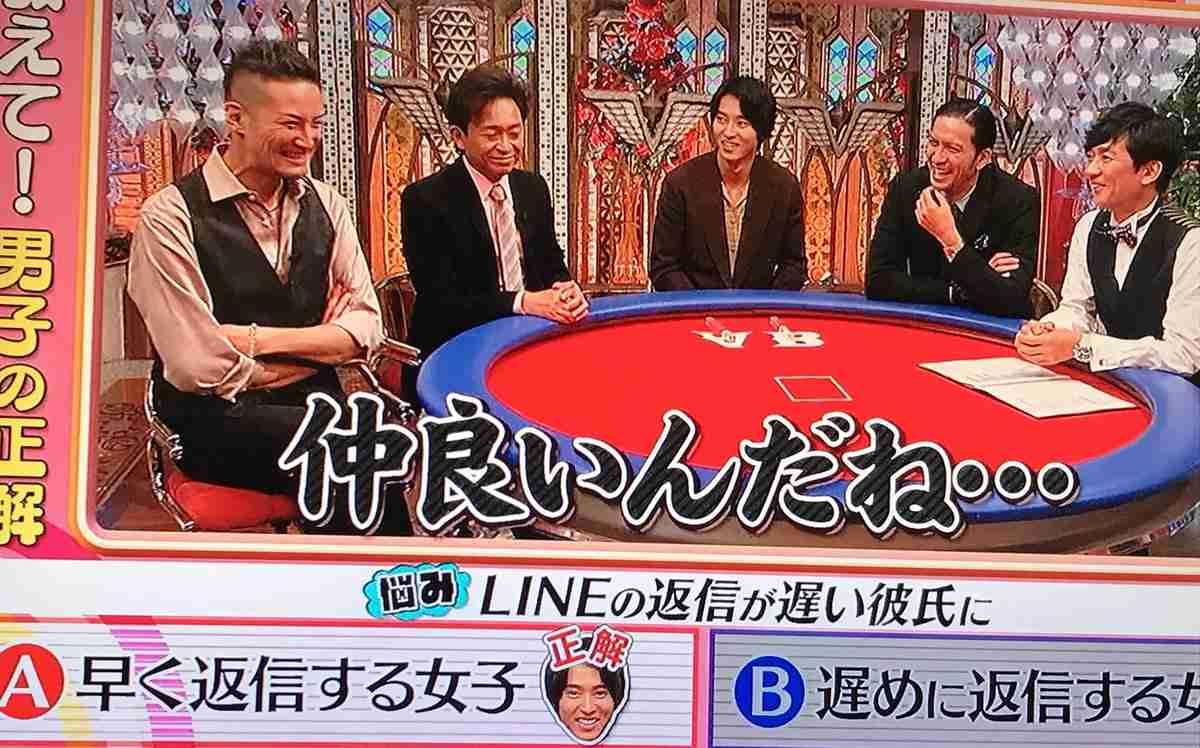 TOKIO松岡昌宏、自分以外のメンバーLINEグループの存在に「仲いいんだね」