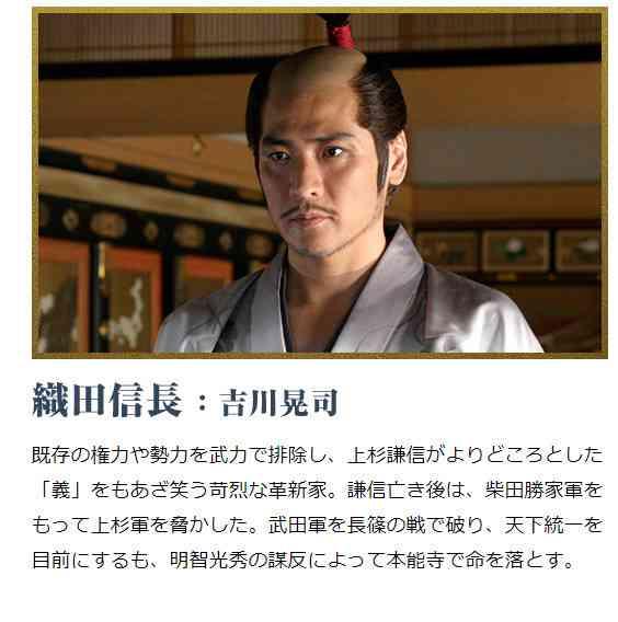 吉川晃司を語りたい!