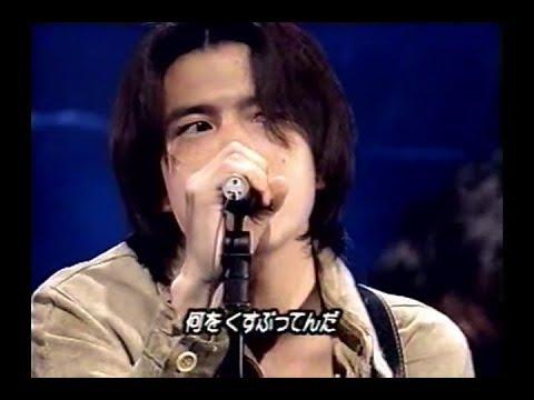 【高画質版】Mr.Children 名もなき詩~花 -memento-mori-【すっごい巻き舌】 - YouTube