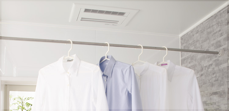 【梅雨】洗濯物どうしていますか?
