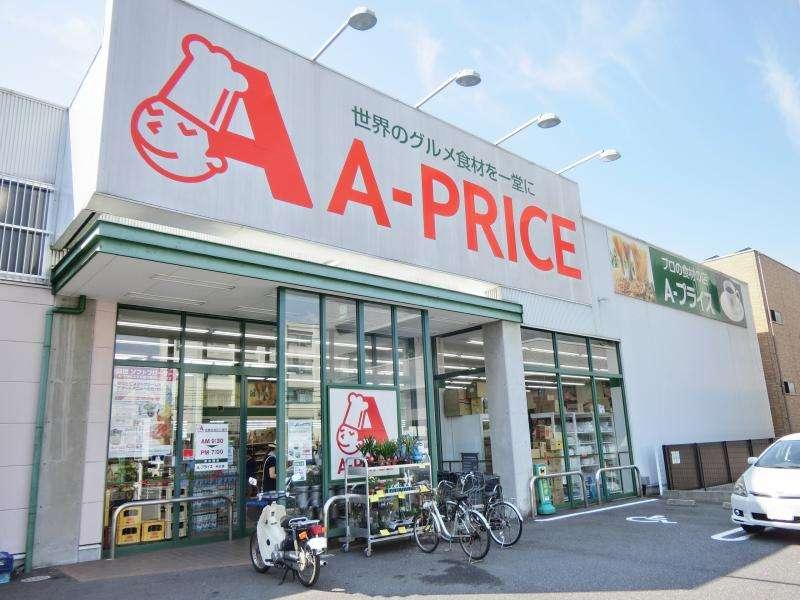 業務用スーパーに行きますか?