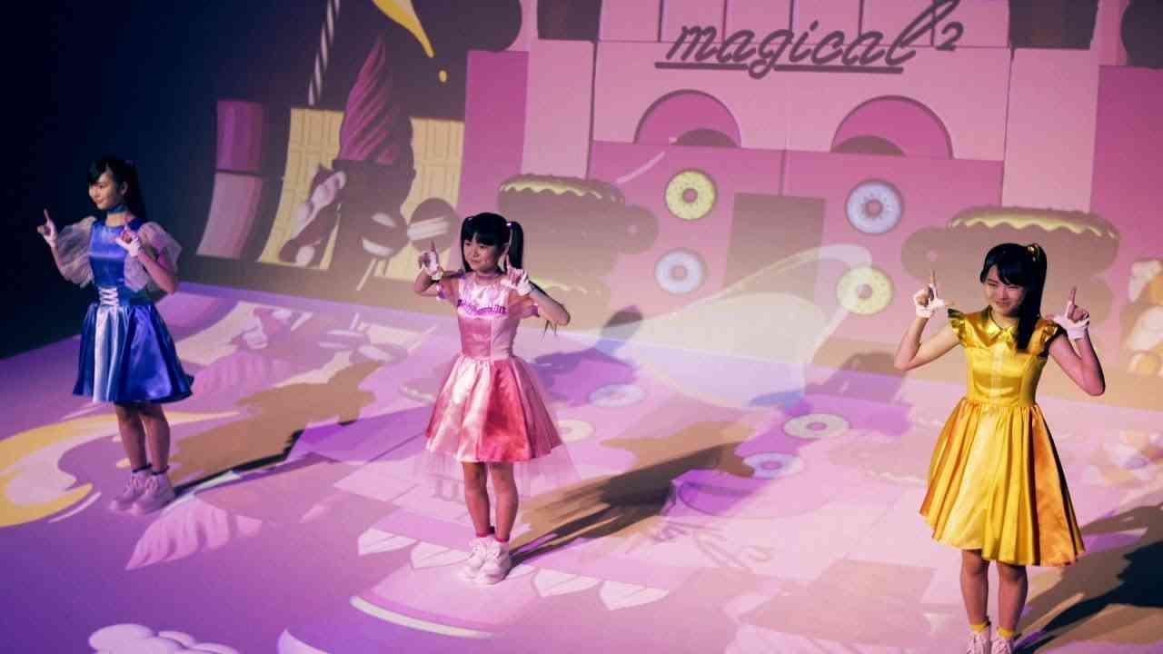 magical² - 愛について♡ YouTube ver.(MV/Commentary/Dance Video) - YouTube