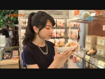 140809 リスアニ!TV リスアニHOPE 雨宮天のおひとりサマー#05 - ニコニコ動画