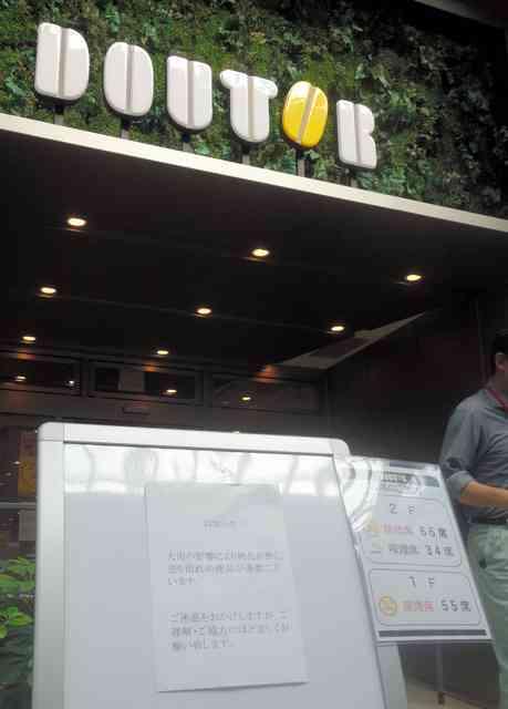 チチヤスやアヲハタ、身近な商品にも影響 広島に工場:朝日新聞デジタル